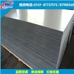 可强化铝板 6082铝板