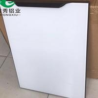 晶钢门铝材 厚薄门板 橱柜型材