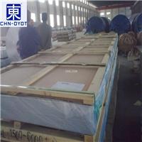 天津6082铝板供应商 6082铝板密度