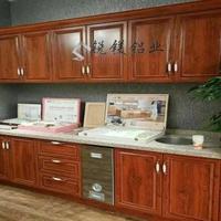 欧式全铝家具 整体浴室柜铝材厂家直销