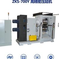 鋁型材料軋機  PTFE壓延機廠家直銷