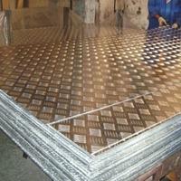 国标2A12铝板 耐磨损花纹铝板 防滑性能好