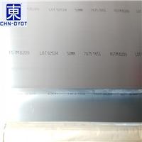 肯聯7075材質證明 7075鋁板力學性能