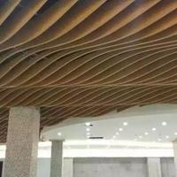 外型吊顶铝方通 木纹铝方通天花定制厂家