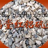 巩义铝矾土的用处是甚么 若干钱一吨