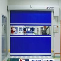 西朗门业pvc材质的快速卷帘门