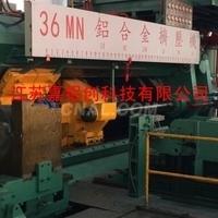 江蘇嘉鋁——鋁型材擠壓機展示