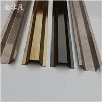 不锈钢异型件定制 黑钛装饰线条 吊顶条