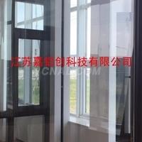 江苏 长年生产建筑门窗型材
