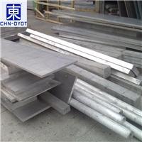 6061 亮面鋁板