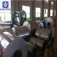 东莞6063铝排成批出售 6063铝合金