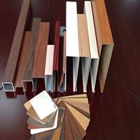 福州3D木纹铝方通价格 烤漆木纹铝方通订做