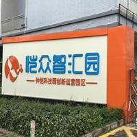 上海外墙铝单板幕墙  喷涂铝单板供应厂家