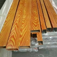 上海热转印木纹铝方通幕墙 喷涂铝方通报价