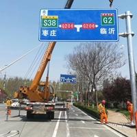 專業生產公路標志桿標志牌限高龍門架