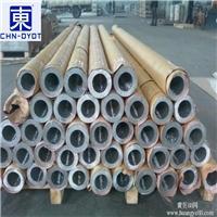 美国进口6082-t4铝管  铝合金管原厂正确产品