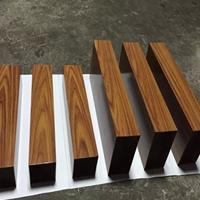 上海刨花木纹铝方管订做 装潢铝方通供应商