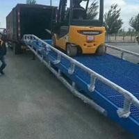 6吨移动登车桥 木里县移动装卸过桥制造