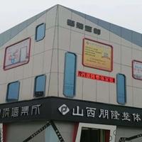 武汉建筑主体铝板幕墙室外的幕墙铝单板厂家
