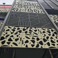 广元镂空雕花铝单板吊顶 雕刻铝板厂家价格