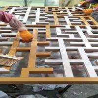 郑州港式铝窗花工艺 材料铝花格厂家直销