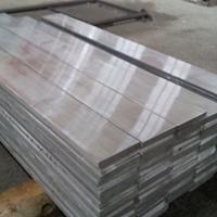 江苏现货1070铝排 1060纯铝铝排 价格优惠