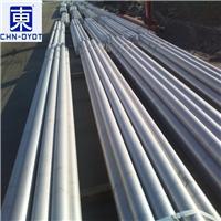 4043铝薄板厂家4043铝管成批出售