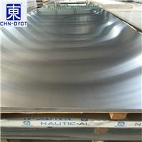 成批出售3003双面贴膜铝板 西南铝3003铝薄板