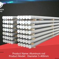 易电镀可焊接铝合金圆棒直径30mm