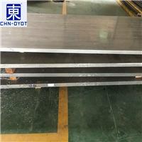 生产厂家1100纯铝带   1100纯铝带材