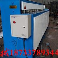 1.6米2.5米3.2米电动剪板机设计原理