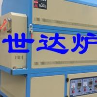 供应管式炉,单温区双管管式炉