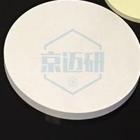 ZrO2 Al2O3 二氧化锆 三氧化二铝陶瓷靶材