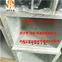 50505工業鋁方管 擠壓6061厚鋁管