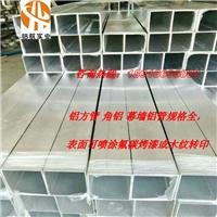 6063T5鋁方管建材吊頂鋁方通 氧化鋁管