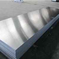 3003H24铝板厂家 3003合金铝板