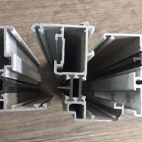 康泰D56系列平开窗隔热断桥铝型材