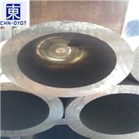 5系列耐腐蚀铝板 5056铝合金圆棒