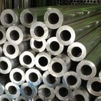 供应优质1050铝管