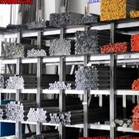 精密模具制造用7A04进口铝棒