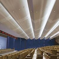 黄石聚会聚会会议室吊顶铝单板 弧形穿孔吸音铝单板