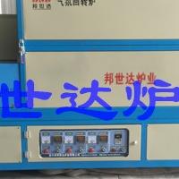 气氛保护管金属粉末铸造管式炉