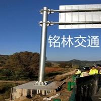 交通標志桿道路指示牌生產廠家