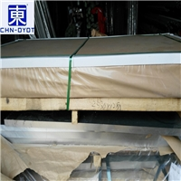 5754船舶铝材 机械配件铝材5754 合金铝材