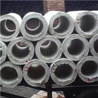 耐火材料防腐保冷硅酸铝管