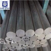 2a12铝棒价格 2a12铝棒性能 2a12铝棒用途