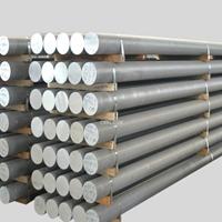 唐山供应7A04铝棒 航空铝棒 硬度150以上