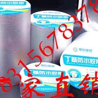 鋁箔丁基防水膠帶補漏力度強一貼止漏