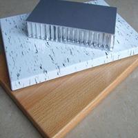襄樊聚酯铝蜂巢板幕墙  吸音铝蜂窝板规格