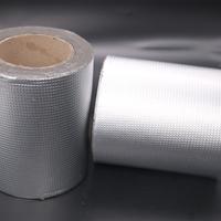 丁基鋁箔橡膠防水密封膠帶